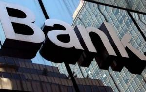 23 Nisan'da bankalar açık mı?