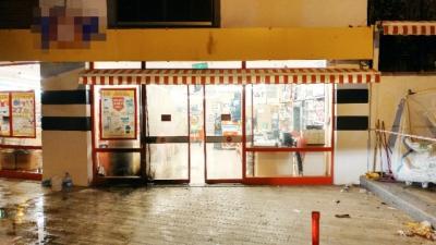 Eyüp'te Markete Molotoflu Saldırı! Yüzü Maskeli Kişiler Molotof Attı!