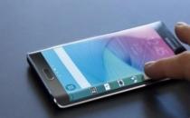 Galaxy S6'nın Fiyatı Nedir?