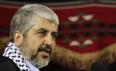 Son Dakika! Hamas'tan Yeni Siyaset Belgesine Dair Açıklama!