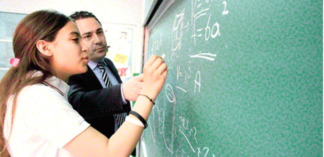 Öğretmenin Performansına 'Not' Dönemi 12 Kentte Başladı