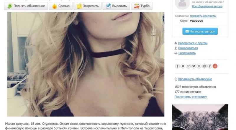 Satılık Bekaret! Genç Kız İnternet Üzerinden Bekaretini 6 Bin 600 TL'ye Satışa Çıkardı