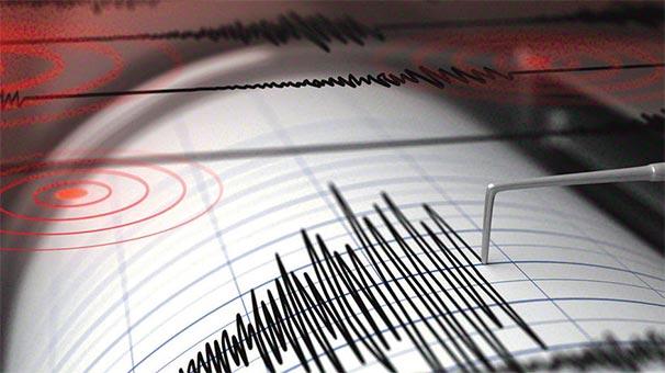 Son Dakika! Tokat'ta 4.1 Büyüklüğünde Deprem!