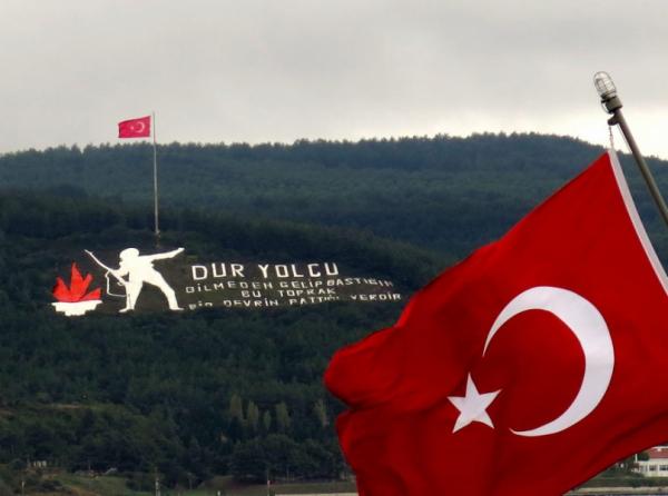 Türk'ün Şanlı Destanı! 18 Mart Çanakkale Zaferi'nin Anlamı ve Önemi