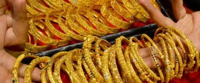 20 Mayıs Altın Fiyatlarında Büyük Düşüş! Çeyrek Altın Ne kadar Oldu?