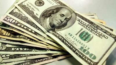 23 Kasım 2017 Dolar Ne Kadar! Dolar Soçi'deki Toplantıdan Sonra Düşmeye Başladı