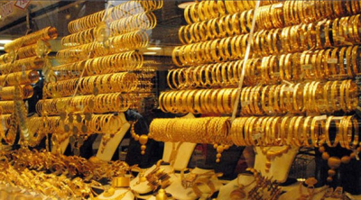 5 Kasım 2017 Serbest Piyasa Altın Fiyatları! Çeyrek Altın Yükselişte