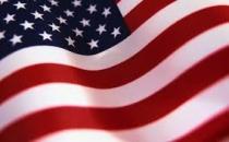 ABD: Kurtarmaya çalıştık başaramadık