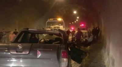 Artvin Murgul Tünelinde Feci Kaza: 3 Ölü, 3 Yaralı