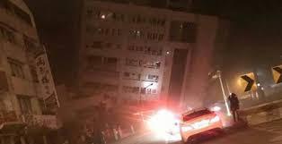Deprem 6.4'le Vurdu, Binalar Yerle Bir Oldu: Ölü ve Yaralı Var Mı?