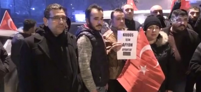 Filistin'de Öfke Cuması İlan Edildi! Türkiye'nin 81 İlinde de Cuma Namazı Sonrası Protesto Var