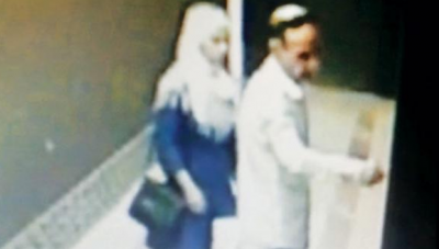 İstanbul'da Akıl Almaz Olay! İş Bahanesiyle Rezidansa Çağırdığı Temizlikçi Kadına Tecavüz Etti