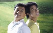 Jackie Chan'ın oğlu gözaltında