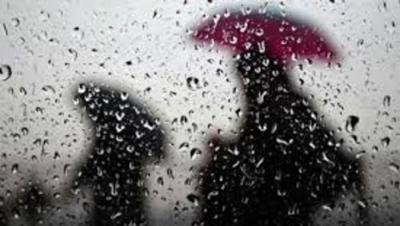 Meteoroloji Uyardı! Yeni Yılın İlk Gününde Hava Durumu Nasıl Olacak?