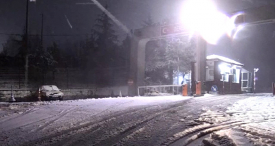 Soğuk, Kar, Kış!  Kar Yağışı Yurda Giriş Yaptı, Kalınlığı 5 Santimetreye Dayandı
