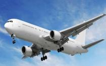 Uçaktaki Yolcuların Bakana Tepkisi